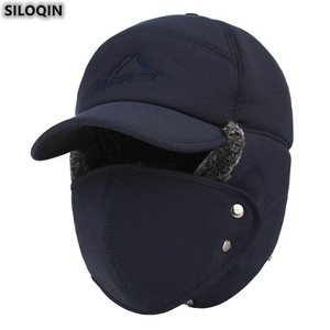 SILOQIN Trend Woman Winter Keep Warm Bomber Hats Fashion Man Windproof Ear Protection Face Velvet Thicken Winter Cap Couple Hats