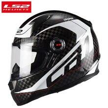 LS2 FF396 12k Carbon Fiber Racing Full Face Motorcycle Helmet Capacete ls2