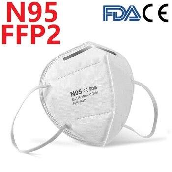 1000Pcs Mask 95% Filter Face Masks Anti-dust Respirator 5 Layers Filte Mouth Masks Mascara Mascarilla