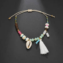 цена на Hello Miss Popular Acrylic Beaded Anklet Bohemian Tassel Natural Shell Anklet Fashion Women's Anklet Jewelry