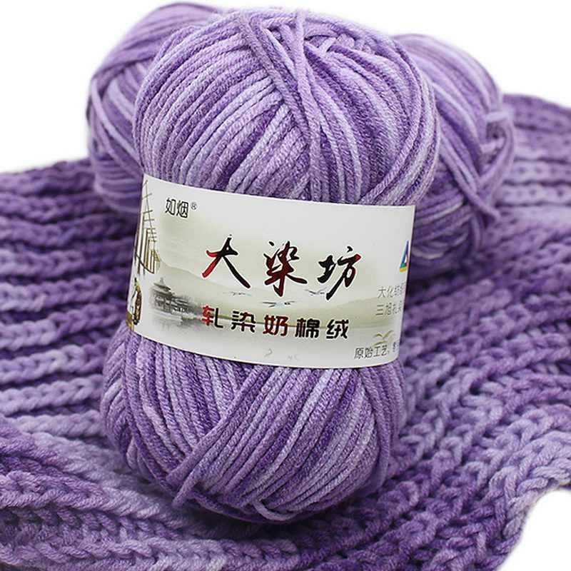 1Pcs 22 Warna Anti-Static Wol Benang Rajut Sweater Susu Benang Katun Lembut untuk Merajut Bayi DIY Tangan merajut Perlengkapan