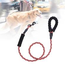 Светоотражающий Поводок для больших собак нейлоновая веревка