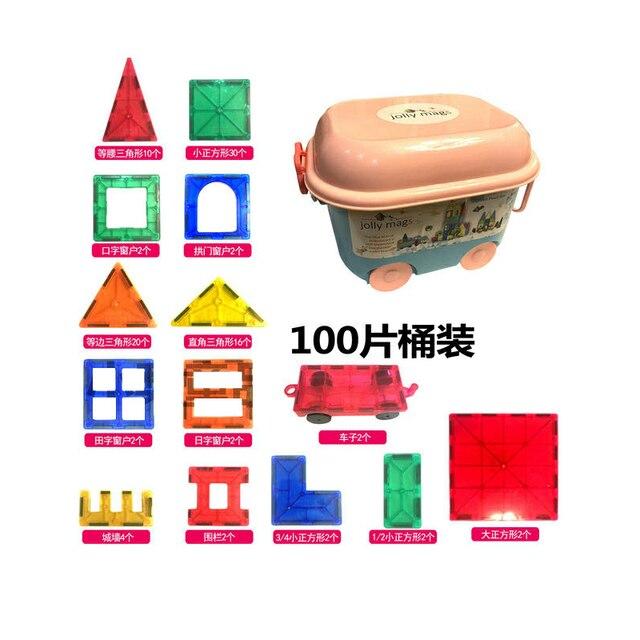 100 pills Children s puzzle magnet magnet toy magnet magnet magnet assembly insert jigsaw puzzle magnetic