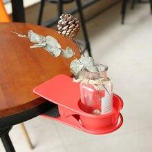 Настольная подставка для бутылки чашки стеклянный зажим хранения
