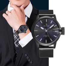 цена SENORS Luxury Men's Quartz Watch Sport Casual Wristwatch Men Military Watches Clock Man Leather Wrist Watch Waterproof Relogio онлайн в 2017 году