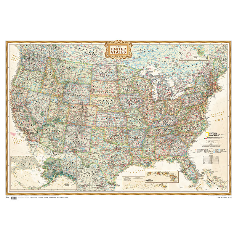 Retro Map of United States 775x1107mm/30.5x43.6In USA Wall Map Mural Poster (Paper Folded) Bilingual English&Chinese image