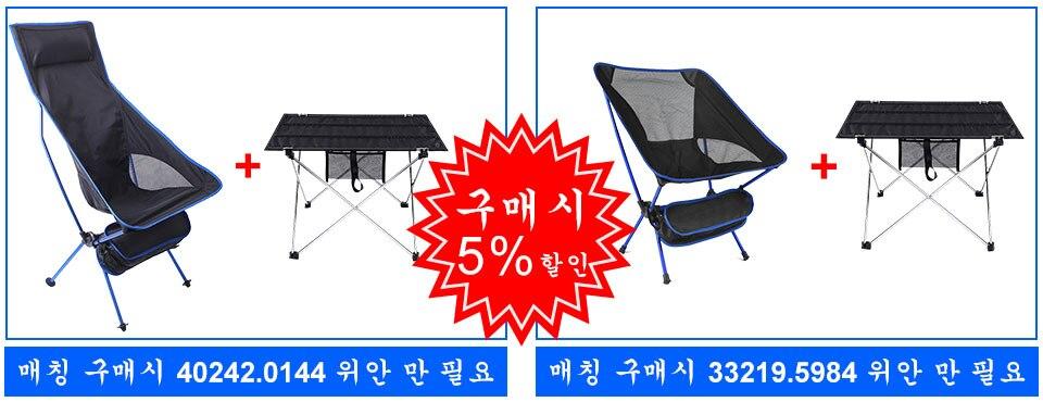 大折叠椅和折叠桌海报