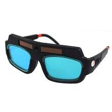 1 шт. Солнечные Авто затемняющие сварочные маски шлем очки для сварки очки дуги анти-шок объектив для защиты глаз