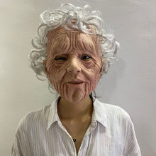 Party Adult Scary Old Woman Grandma Full Face Latex Masks Halloween Costume Cosplay Props Halloween Masquerade Masks #3
