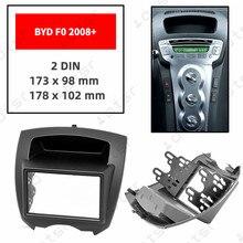 Автомобильная Радио фасции стерео панель пластина для BYD F0 2008+ рамка