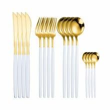 Набор столовых приборов из белой и Золотой нержавеющей стали