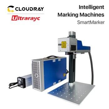 Ultrarayc 2020 Новое поступление Волоконно-Лазерная интеллектуальная маркировочная машина 20 Вт 30 вт DIY алюминий латунь нержавеющая сталь металлы ...