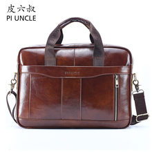 PI ULCNE Men's Briefcase Bags For 14 inch Laptop High Quality Leather Office Shoulder Bags Tote Man Business Bag Handbags(China)