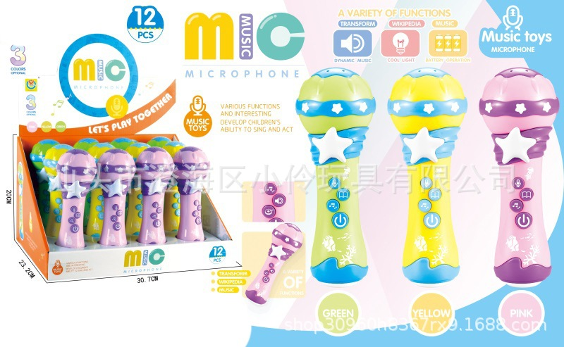 Early Education Microphone MetaPhone Microphone With CHILDREN'S Song Karaoke Singing Music Children'S Educational Fun Toy