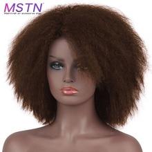 MSTN женский синтетический афро парик Африканский темно-коричневый черный красный цвет прямой короткий парик косплей волосы высокая температура волокна волос