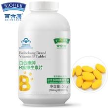 Витамин B комплекс высокопрочный все витамины 6 B биотин и B1 B2 B6 B12 B комплекс