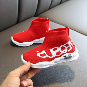 Image 4 - KINE PANDA 1 2 3 4 5 Years Old Baby Shoes Kids Sneakers for Girl Children Boys Sport Running Shoes Breathable Knitting Slip on