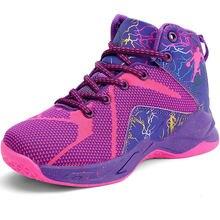 Баскетбольная обувь для девочек; Брендовые Детские кроссовки