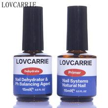 Lovcarrie 2 шт/компл Дегидратор и праймер для ногтей акриловое
