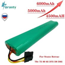 Upgrade 4500mah 5000mah 6000mAh 12V Ni-MH Battery for Neato Botvac 70E 75 80 85 D75 D8 D85 Vacuum Cleaners Rechargeable Battery(China)