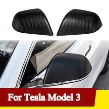 Автомобильный боковой зеркальный чехол для tesla model 3 2017