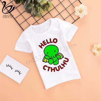 Cthulhu nowy chłopiec Tshirt kreskówka nadruk z uroczym zwierzątkiem dziewczyna koszule dzieci wygodne O-Neck Tshirt z krótkim rękawem dziewczyna chłopiec ubrania
