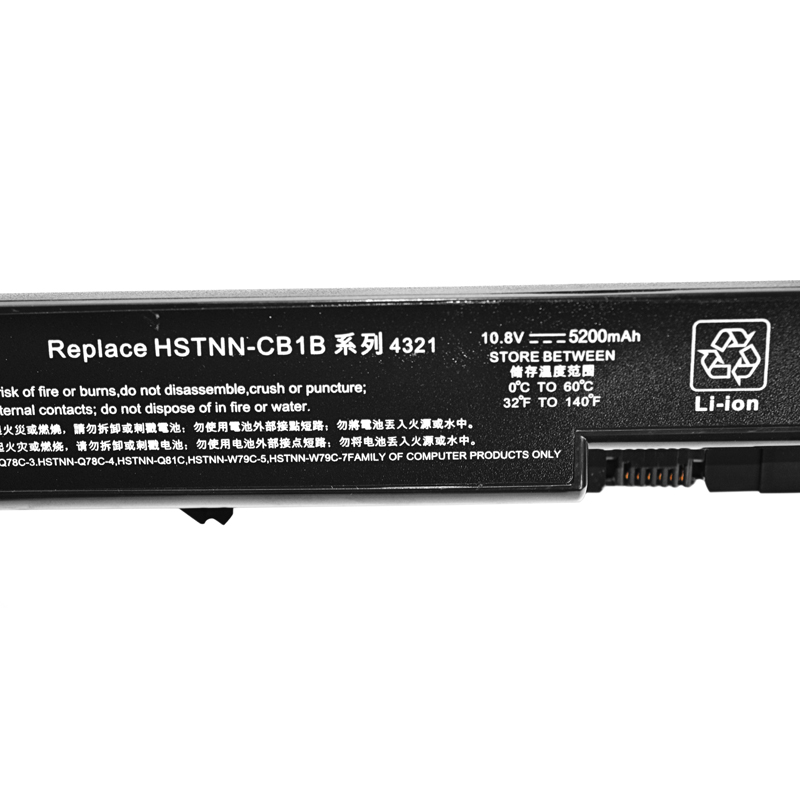 Image 4 - 4400mAh laptop battery for hp 4320t 620 425 625 ProBook 4320s 4321S 4325s 4326s 4420s 4421s 4425s 4520s 4525s PH09 PH06-in Laptop Batteries from Computer & Office