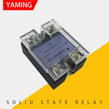 Single-phase Solid State Relay JGX-1 032 4825Z DC Control Communication AC 25A Normally Open meigeer 100a ssr 100da three phase solid state relay jgx 032 mgr 3 032 38100z