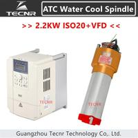 ATC Spindle 2.2KW 3HP ISO20 Automatic Tool Change for mental cutting water cooled spindle motor with BEST Inverter VFD Kits