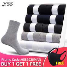 HSS 2020 Mens Cotton Socks New styles 10 Pairs / Lot Black Business Me