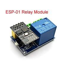 ESP8266 ESP 01 5V WiFi 릴레이 모듈 제품 스마트 홈 원격 제어 스위치 전화 APP ESP01 무선 WIFI 모듈