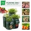 Potato Grow Bag PE Vegetable Onion Plant Bag With Handle Thickened Garden Carrot Taro Peanut Growing Bag