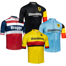 Flanders New Red black blue yellow Cycling Jersey Bike MTB ROAD Race Cycling clothing Choose from 4 styles cheap MAXSTRADDLE Polyester Short 2020-10 summer Jerseys Full Zipper Fits smaller than usual Please check this store s sizing info