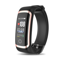 Smart bracelet with Heart Rate Monitor, Fitness Watch color screen Tracker Sleep Monitor for Men Women Kids Band