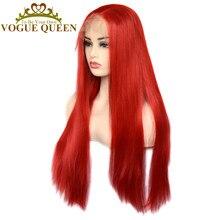 Perruque Lace Front wig synthétique lisse 13x6 – Vogue Queen, perruque rouge Orange longue et soyeuse en Fiber résistante à la chaleur pour femmes