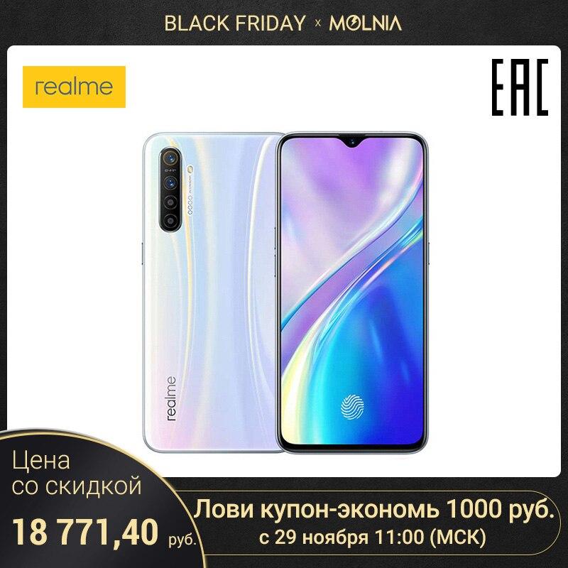 Smartphones reyno XT Quadro câmera MP 64 Carregamento мпофициальная Russo, produzidos em FÁBRICAS que Oposto