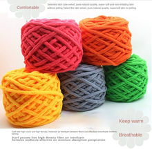 Ice line single-stock thick wool rod needle wire woven scarf line slippers neck hat thick wool chunky yarn crochet threads 100g