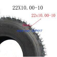 2 шт. высококачественные 10 дюймов ATV шин 22x10. 00-10 4 колеса vehcile двигатель цикл подходит для маленьких ATV передние или задние колеса