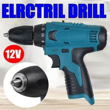 12V 90Nm Electric Drill Mini 2 Speed Screwdriver with LED Light Cordless Drill for Bosch 12V Battery DIY Power Tools