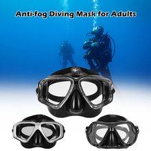 Новая свободная маска для дайвинга, маска для подводного плавания, чехол для хранения, очки для дайвинга