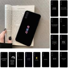 FHNBLJ Korean aesthetic text letter black Phone Case For Samsung Galaxy a50 A30S A50S