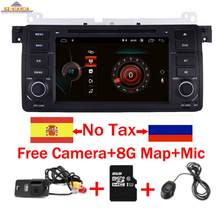 1Din Android 10 Car GPS Navigation For BMW E46 M3 Rover 75 Coupe 318/320/325/330/335 Car Radio Multimedia DVD Player auto Stereo