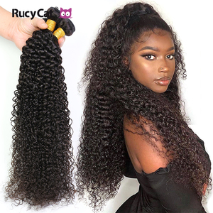 Rucycat 30 Inch Bundles Indian Kinky Curly Bundles 100% Top Human Hair Bundles No Shedding Remy Human Hair Extensions