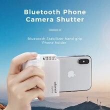 Ulanzi CapGrip kablosuz Bluetooth Selfie güçlendirici 2 in 1 Video fotoğraf telefon adaptörü tutucu kolu kavrama