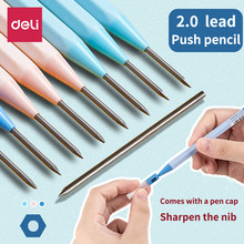 Deli 2.0 thick core automatic pencil pupils 2b press the pencil to replace the hb pencil core without sharpening test pen