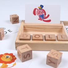 Kids Puzzle Toy Wooden Alphabet English Word Puzzle Cubes Paper Cards Early Learning Educational Kids Toy learning mats word families