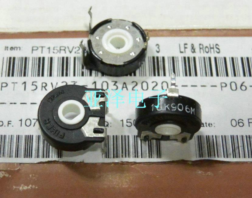 5PCS LOT Imported Spanish PIHER trimmer font b potentiometer b font PT15 10K horizontal half hole