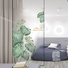 Large Green Leaves Plants Wall Stickers Living room Kids room Decoration Eco-friendly DIY Vinyl Wall Decals Art Mural Home Decor plants wall stickers green leaves wall decals wall paper diy vinyl murals for bedroom living room kids room wall decoration