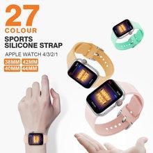 Ремешок спортивный мягкий силиконовый для apple watch резиновый