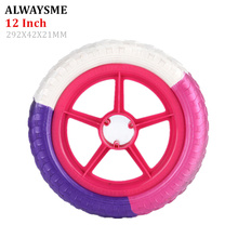 Replacement Stroller ALWAYSME 1PCS 12-Inches 292mm-Width 21mm Parts-Diameter Universal